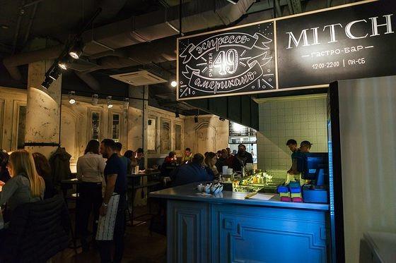 Ресторан Mitch - фотография 7