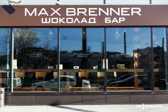 Ресторан Max Brenner - фотография 20