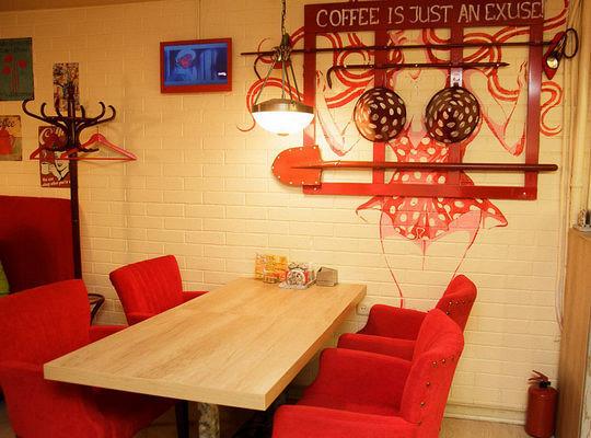 Ресторан Мой кофе - фотография 7
