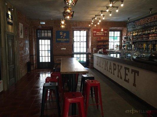 Ресторан Beermarket - фотография 7