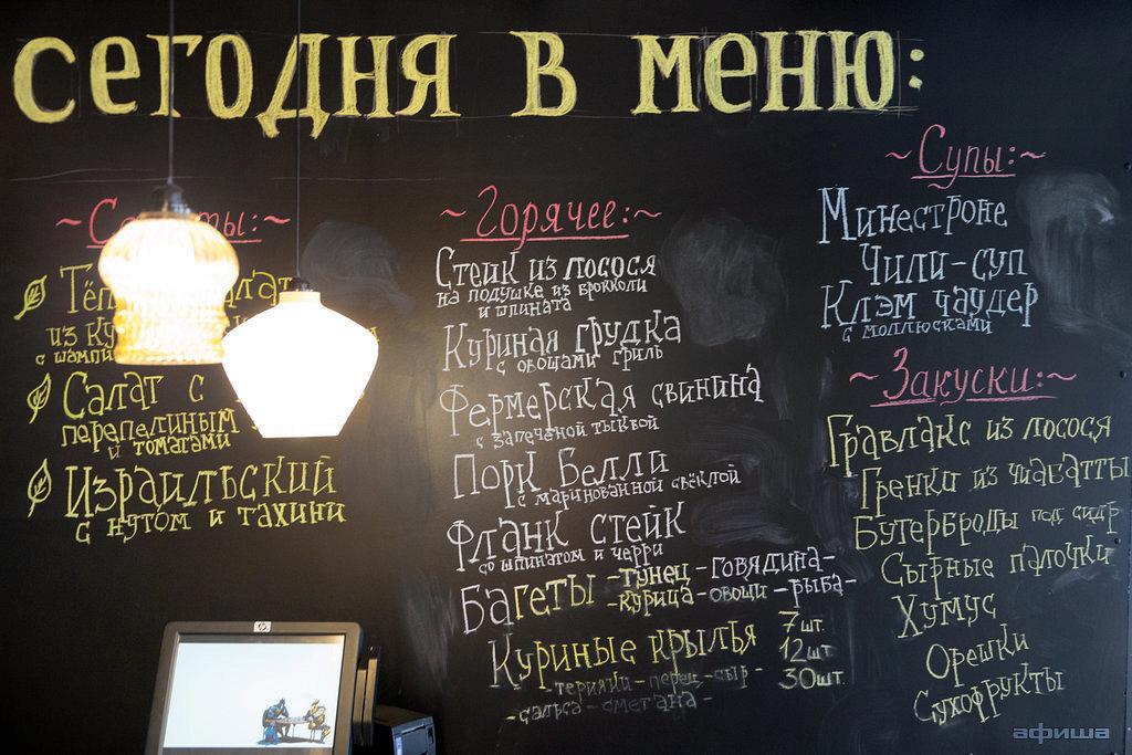 Ресторан Сидрерия - фотография 11