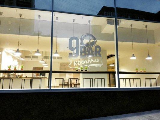 Ресторан 9 Bar - фотография 3