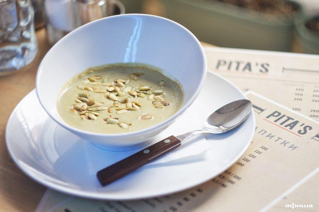 Ресторан Pita's - фотография 13