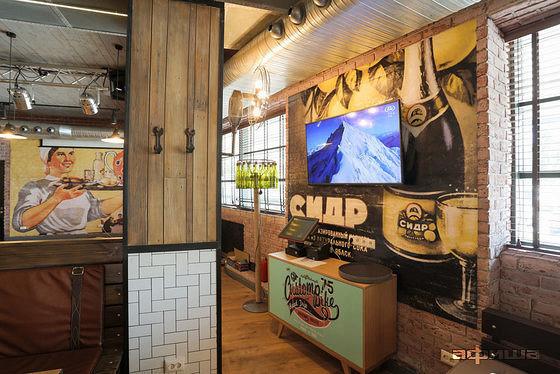 Ресторан Альбатрос - фотография 21
