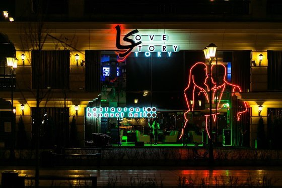 Ресторан Love Story - фотография 13