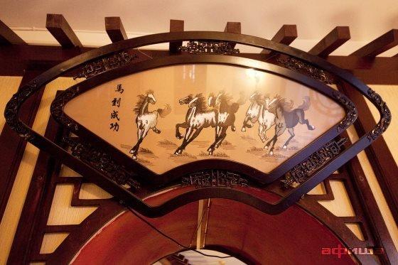 Ресторан Восточная Аркадия - фотография 13