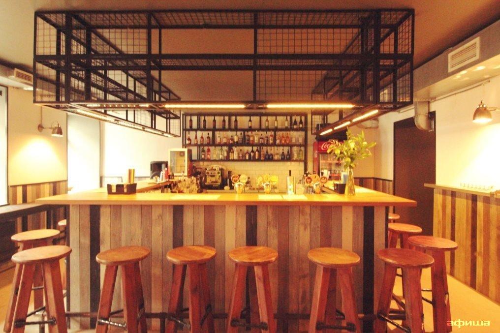 Ресторан Korm - фотография 1