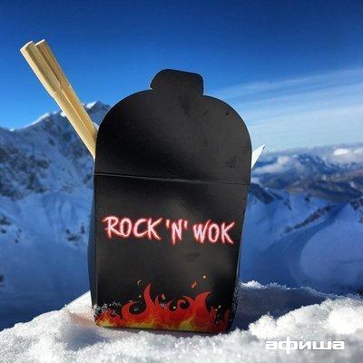 Ресторан Rock'n'Wok - фотография 2