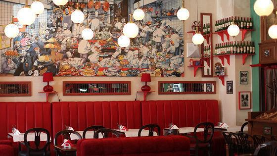 Ресторан Гаврош - фотография 5