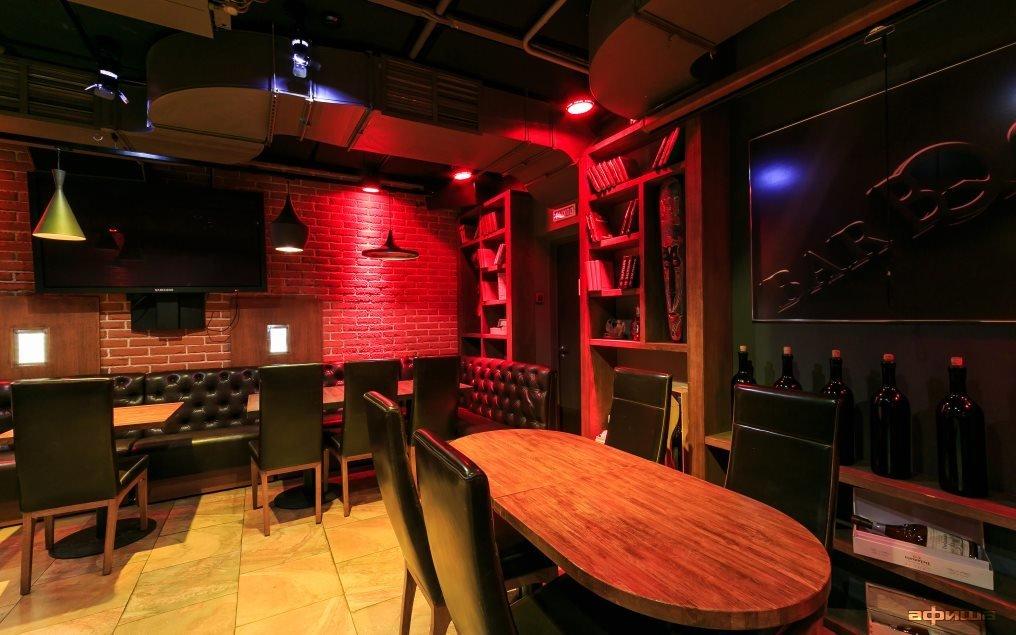 Ресторан Bar BQ Café на Пятницкой - фотография 11