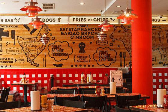 Ресторан The Burger Company - фотография 5