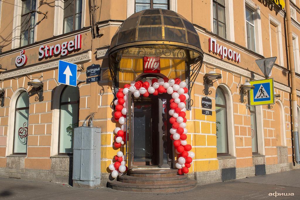 Ресторан Штрогель - фотография 1
