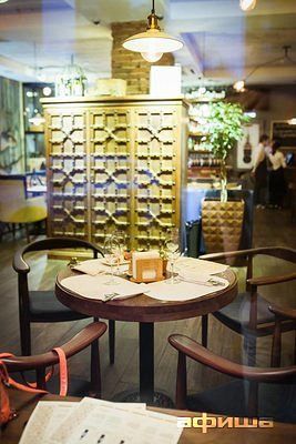 Ресторан Bistronomie - фотография 8
