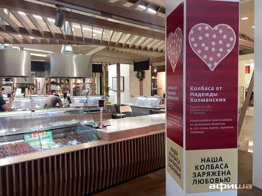 Ресторан Фуд-корт Мегафермы. Lavkalavka - фотография 4