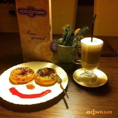 Ресторан Кофетайм - фотография 3
