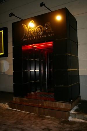 Ресторан Нирвана - фотография 1