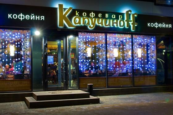 Ресторан Капучинофф - фотография 9 - Капучинофф зимой