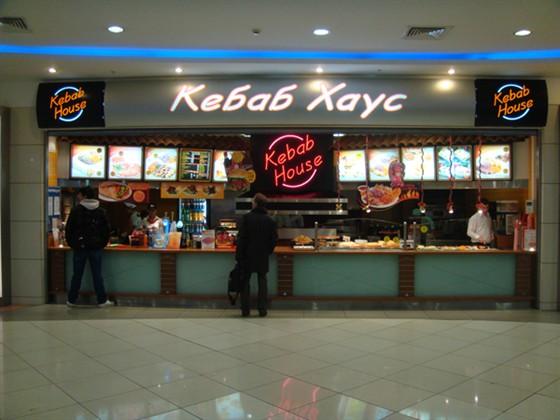 Ресторан Kebab Grill House - фотография 7 - ТЦ Фестеваль