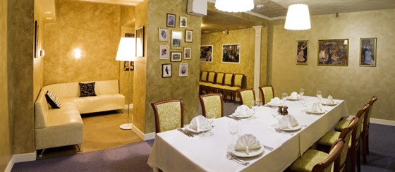 Ресторан Абсолют - фотография 2 - Vip-зал