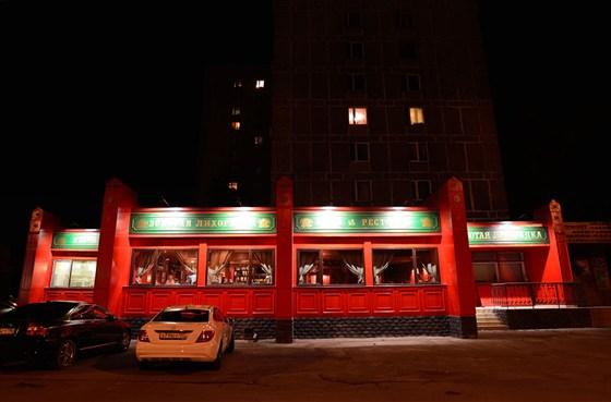 Ресторан Золотая лихорадка - фотография 2