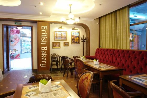 Ресторан British Bakery - фотография 1