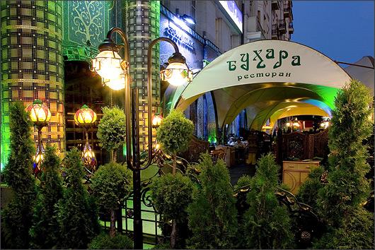 Ресторан Золотая Бухара - фотография 11