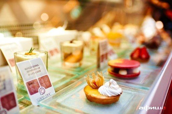 Ресторан D'Or - фотография 5