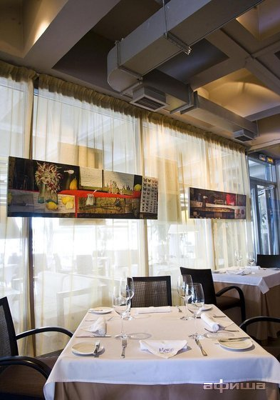Ресторан More - фотография 17