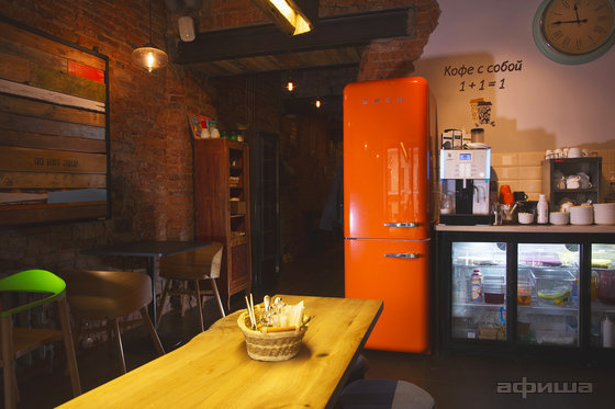 Ресторан Укроп - фотография 9