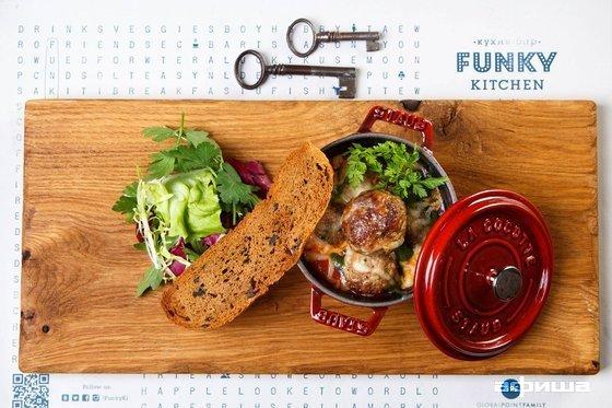 Ресторан Funky Kitchen - фотография 11