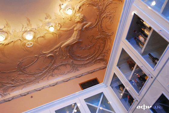Ресторан Маруся - фотография 16