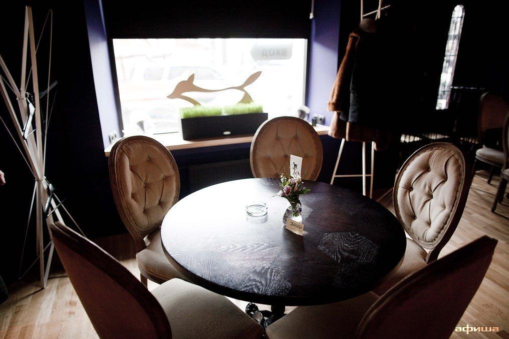 Ресторан Бурый лис и ленивый пес - фотография 4