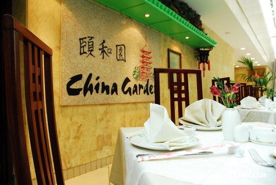 Ресторан China Garden - фотография 10