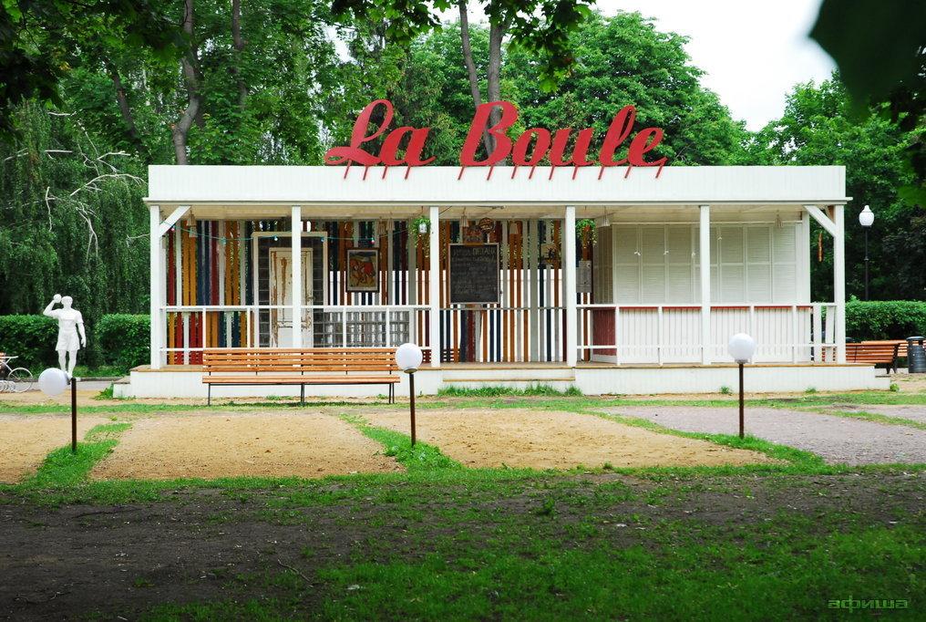 Ресторан La boule - фотография 3
