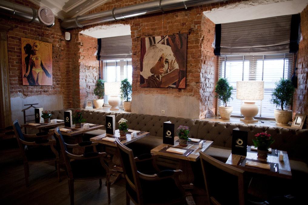 Ресторан Ватрушка - фотография 8