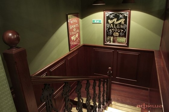 Ресторан Shilling - фотография 7