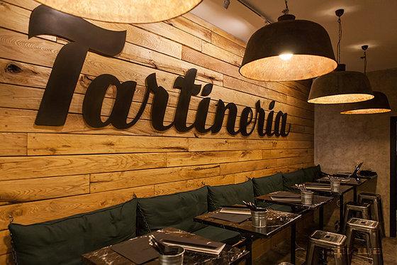 Ресторан Tartineria - фотография 9