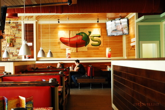 Ресторан Chili's - фотография 3