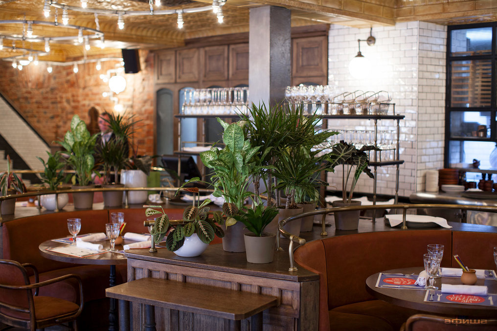 Ресторан Пряности & Радости - фотография 25
