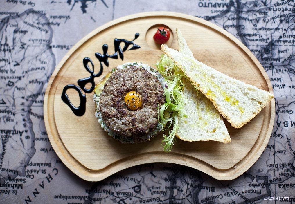 Ресторан Dolkabar - фотография 13