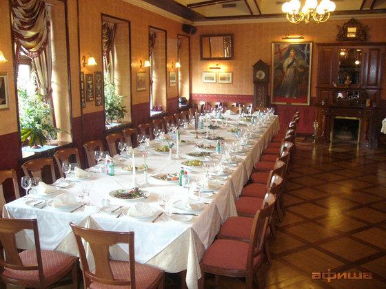 Ресторан Dickens - фотография 2