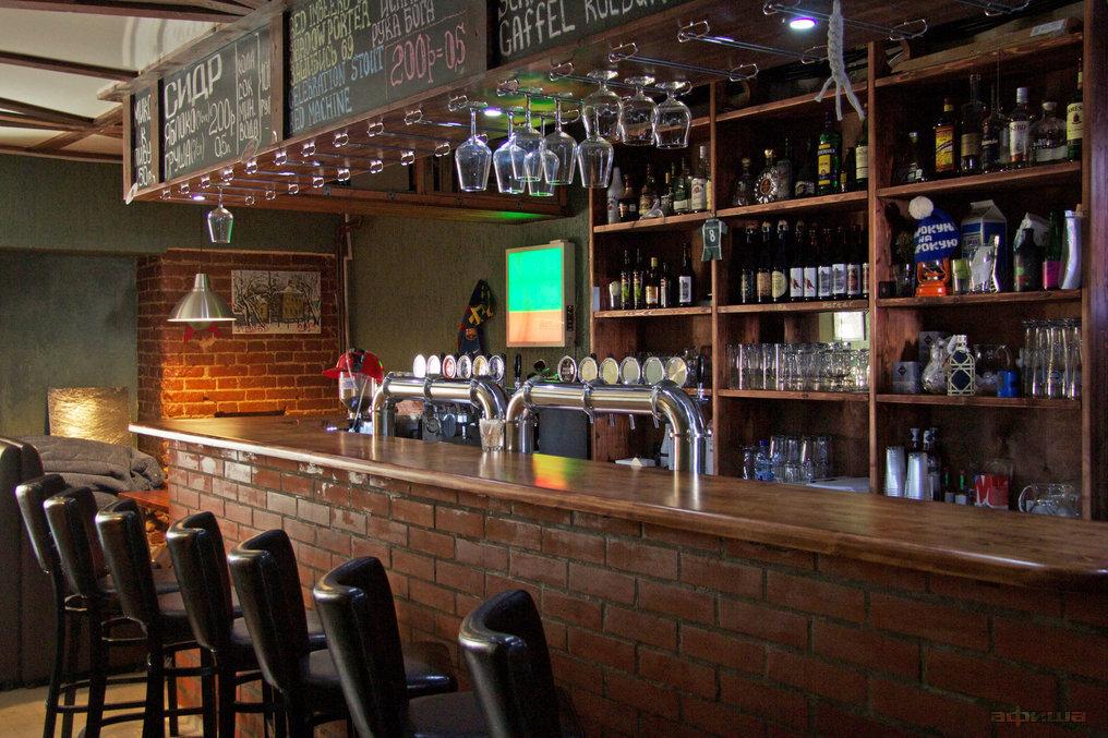Ресторан Все твои друзья - фотография 3