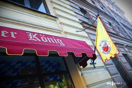 Ресторан Bier König - фотография 17