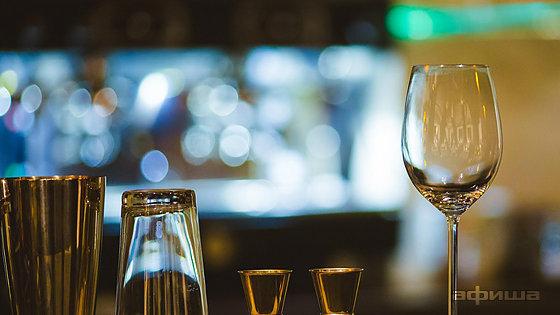 Ресторан Горохов - фотография 16