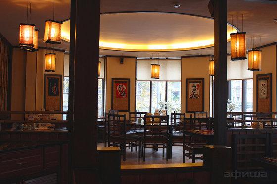 Ресторан Ichiban Boshi - фотография 5