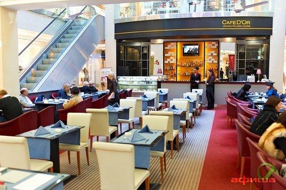 Ресторан D'Or - фотография 8