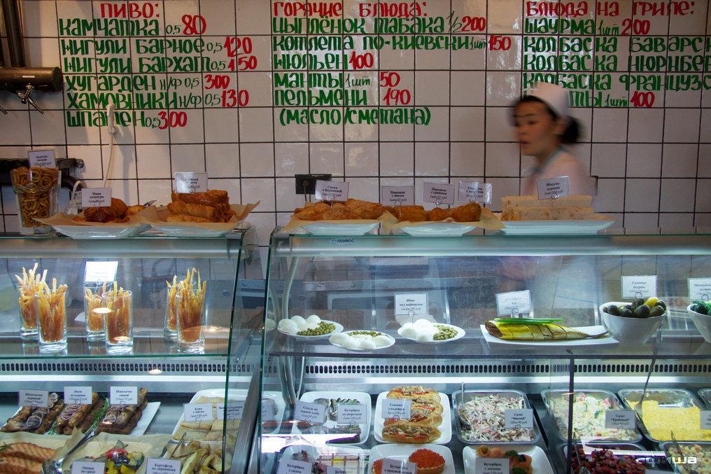 Ресторан Камчатка - фотография 7