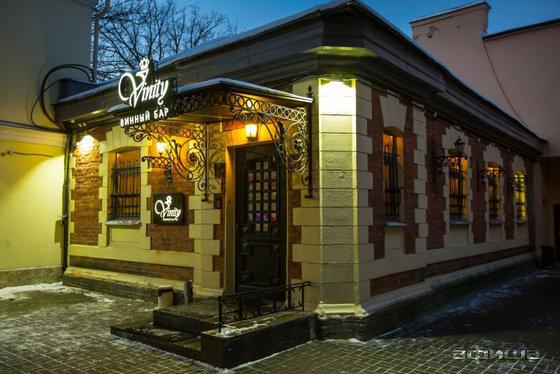 Ресторан Vinity - фотография 12