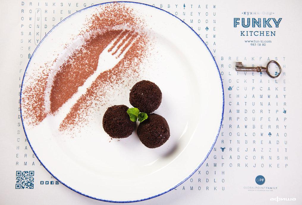 Ресторан Funky Kitchen - фотография 2