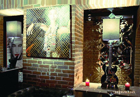Ресторан Кич Кок - фотография 1